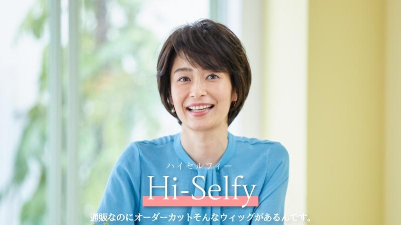 Hi-Selfy